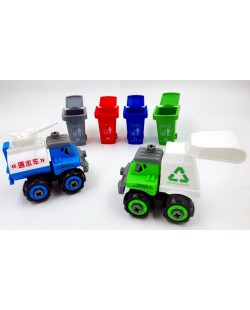 Garbage Truck Water Sprinkler Truck Trash Sorting Pretend Play Toy Set